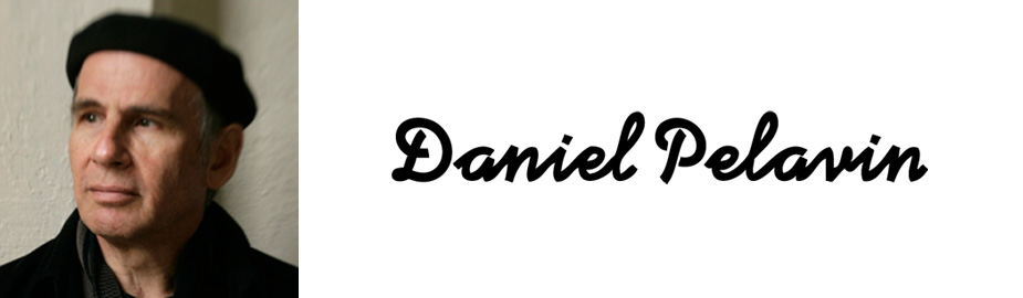Daniel Pelavin